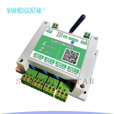 کنترل از راه دور با اس ام اس 4 کانال 2 ورودی کنترل از راه دور کنترل پیامکی اس ام اس کنترل کنترل با sms 