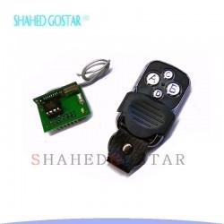 ماژول ریموت کنترل های پیامکی