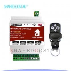 کنترل ریموتی 4 کانال|رسیور 4 کانال|کنترل ریموتی روشنایی|کنترل روشنایی