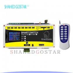 اس ام اس کنترل 8 کانال 16 آمپر با نمایشگر|کنترل از راه دور|کنترل پیامکی|اس ام اس کنترل|کنترل با sms|