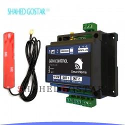 کنترل پیامکی 2 کانال سری اقتصادی