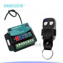 کنترل ریموتی 2 کانال 220 ولت