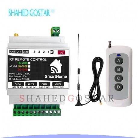 کنترل ریموتی 4 کانال ریموت کنترل برد 800 متر کنترل روشنایی کنترل رادیویی
