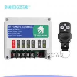 کنترل ریموتی 4 کانال 30 آمپر
